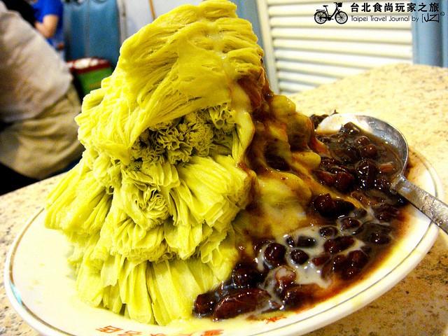 Ice cream taiwan